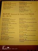【中山】香港九記海鮮餐廳:九記港式海鮮MENU (4).jpg