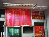 2015 北京:P9020208.JPG