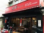 【天母】朝鮮銅盤烤肉。不加味精不加鹽的韓式料理小館:【天母】朝鮮銅盤烤肉。不加味精不加鹽的韓式料理小館