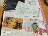 2014 京都大阪10日:PA070113.JPG