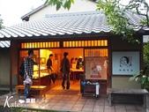 【關西 京都】Yojiya Cafe よーじやカフェ 銀閣寺店:【關西 京都】Yojiya Cafe よーじやカフェ 銀閣寺店