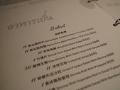 晶湯匙泰式主題餐廳(2012.02.12):KT121341.JPG