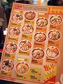 美食菜單:誠屋拉麵.JPG
