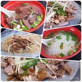 【新店】三民路全聯門口的無名小吃攤。米粉與豬血湯都是我的愛:title.jpg