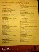 【中山】香港九記海鮮餐廳:九記港式海鮮MENU (5).jpg