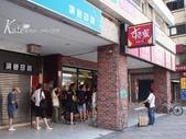【中正區】すき家Sukiya。日本國民丼飯的台灣版圖,起司牛丼還不賴:P7050221.JPG