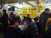 基隆夜市吃七攤全紀錄(2012.02.26):KT261258.JPG