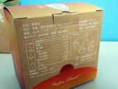 吉林茶園:KT210902.JPG