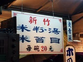 基隆夜市吃七攤全紀錄(2012.02.26):KT261259.JPG