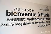 【Bonjour! Paris】抵達!Outlet血拚調時差最適合了!〔2014, 4, Day1〕:DSC00102B.JPG
