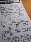 鬼椒麻辣王:KT010412.JPG