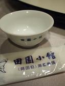 田園海鮮餐廳(原田園小館):KT050065.JPG
