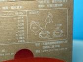 吉林茶園:KT210905.JPG