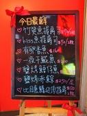 海賊日式料理(2011.02.28):KT270043.JPG