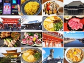 京阪2016:title.jpg