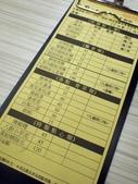 八廚小籠湯包:KT050649 (2).JPG