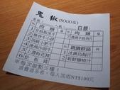 鬼椒麻辣王:KT010413.JPG
