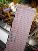 台灣第一家鹽酥雞(2012.02.18):KT181563.JPG