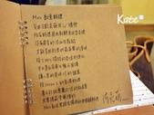 Mo's Kitchen X 福壽生態農場2013.3.29:231023096_l.jpg