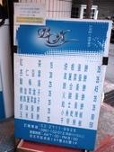 巴克斯BOX韭菜盒子:KT051659.JPG