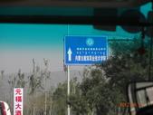 西寧、銀川、內蒙古、呼和浩特、北京、草原大漠風情 2:DSC01441.JPG