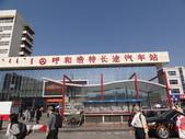 西寧、銀川、內蒙古、呼和浩特、北京、草原大漠風情 2:DSC01428.JPG