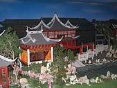 2006江南六日遊2城市規劃館VS襄陽市場:IMG_4123.JPG