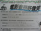 「微笑馬戲團」五丙學習活動:學習單+ 繪畫作品:IMG_8269.JPG