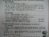 「微笑馬戲團」五丙學習活動:學習單+ 繪畫作品:IMG_8273.JPG