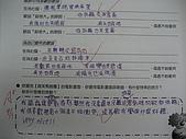 「微笑馬戲團」五丙學習活動:學習單+ 繪畫作品:IMG_8276.JPG