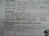 「微笑馬戲團」五丙學習活動:學習單+ 繪畫作品:IMG_8277.JPG