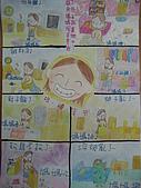 「微笑馬戲團」五丙學習活動:學習單+ 繪畫作品:IMG_8249.JPG