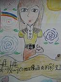 「微笑馬戲團」五丙學習活動:學習單+ 繪畫作品:IMG_8251.JPG