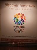 20141022第一天飛往東京:羽田機場入境IMG_02.jpg