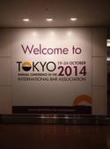 20141022第一天飛往東京:羽田機場入境IMG_01.jpg
