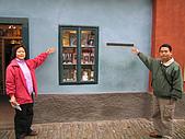 捷克之旅:捷克哲學家卡夫卡藍色舊宅