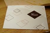 溫德德式烘焙餐館:溫德德式烘焙餐館名片