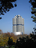 德國之旅:BMW辦公大樓