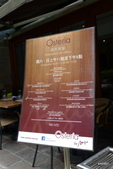 Osteria by Angie精緻義大利料理:菜單