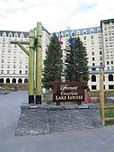 露易絲湖午茶夜宴:露易絲湖城堡飯店