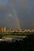 台北的天空:彩虹