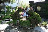 花博巡禮─圓山公園區:上海庭園景觀