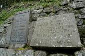 Machu-Picchu馬丘比丘:入口碑文