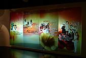 花博巡禮─圓山公園區:名人館景觀