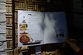 Albero 假日超值套餐:菜單