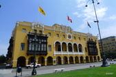 秘魯之旅﹝下﹞:利馬市政府