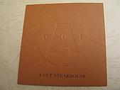 A CUT牛排館:飯店廣告卡片