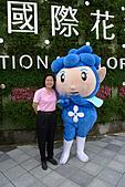 花博巡禮─圓山公園區:花精靈─小球