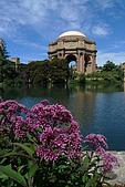 舊金山之旅:藝術宮