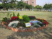 2006台北花卉展:2006台北花卉展
